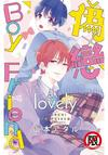 偽×戀 Boy Friend lovely-全