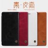 Nillkin Leather Case / Cover for 小米 Note