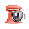 KitchenAid Artisan Series 4.8 L 掀蓋式直立攪拌機 赤陶 香港行貨