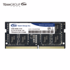 Team 4GB DDR4 2133 Mhz NoteBook 記憶體 TED44G2133C15C 香港行貨