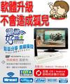 iOS10 支援 Youtube NCC通過 人因 MD3056PW 電視棒 無線HDMI 同步分享棒/iOS/Android/安卓/蘋果/手機/平板/支援Miracast/dlna/AirPlay主流無線技術/影音分享/TIS購物館