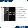Apple iPhone 8 Plus (64GB) - 金色