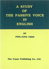 Study of The Passive Voice in English (A)