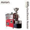 【Metart形而上】600g 直火/半熱風 咖啡烘豆機 600g Electric/Gas Coffee Roaster Metart-D600/Metart-G600