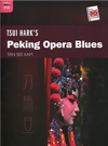 Tsui Hark's Peking Opera Blues