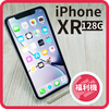 【福利品】APPLE iPhone XR 128G 外觀極新