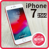 【福利品】APPLE iPhone 7 256G (A1778)