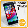 【中古品】APPLE iPhone 7 256G (A1778)