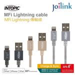 【INTOPIC】MFI Lightning 鋁合金傳輸線 CB-IUA-01