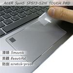 【Ezstick】ACER Spin 5 SP513-52N TOUCH PAD 觸控板 保護貼