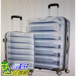 【[COSCO代購]】W1084585 Samsonite 27 +20 行李箱組