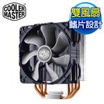 Cooler Master Hyper 212X Turbo 雙風扇散熱器
