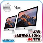 【Apple】iMac 27吋 5K i5四核心3.8GHz/8G/2TB 桌上型電腦 (MNED2TA/A)