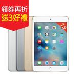 【領券再折 APPLE 蘋果】 iPad mini 4 Wi-Fi 128GB   送副廠cover等好禮