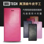 iPhone 7 Plus 手工真皮皮套 BRITECH