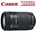 【保護鏡拭筆組】Canon EF-S 55-250mm F4-5.6 IS STM (平輸-彩盒)