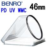 BENRO 百諾 PD UV WMC 46mm 抗耀光奈米鍍膜保護鏡