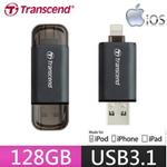 【創見】★免運費★創見 JetDrive Go 300 128GB iOS OTG 128G USB3.1黑色)X1★For Apple iOS 專用隨身碟★(128GB)