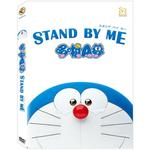 STAND BY ME哆啦A夢DVD