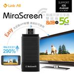 Link All MiraScreen 2.4+5G無線影音分享器