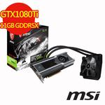 【MSI微星】GTX 1080 Ti SEA HAWK X顯示卡