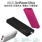 【ASUS 】ZenPower Ultra 20100mAh