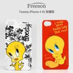 Freeson Tweety iPhone 4/4S 保護殼