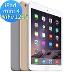 領券可折APPLE iPad mini 4 WiFi 128GB