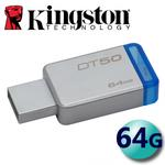 Kingston 金士頓 64GB 110MB/s DataTraveler 50 DT50 USB3.1/3.0 隨身碟
