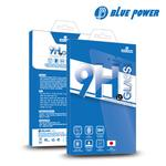 【[買1送1] BLUE POWER】Sony Xperia M4 Aqua 9H鋼化玻璃保護貼