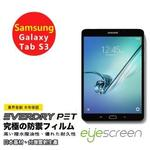 【EyeScreen EverDry PET】Samsung Tab S3  9.7吋(螢幕保護貼 非滿版)