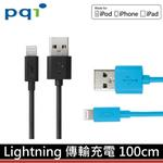 PQI i-Cable Lightning 8pin Apple iPhone5/6/7/8/X 圓線x1