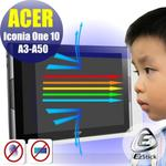 【EZstick】® Ezstick ACER Iconia One 10 A3-A50 防藍光螢幕貼 抗藍光((可選鏡面或霧面))