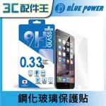 BLUE POWER Sony Xperia Z3 Z3 CompactZ3+ Z2a 9H鋼化保貼