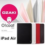 OZAKI O!coat Slim for iPad Air 超薄折疊式保護套 auto on/of