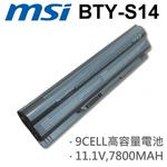 MSI 9芯 BTY-S14 日系電芯 電池 FR400 FR600 FR610 BTY-S14 BTY-S15 GE60 GE70 CR41 CR61 CR70 CX61