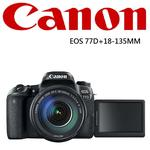 Canon EOS 77D EF-S 18-135MM IS STM(公司貨)