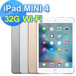 iPad mini 4 WiFi 32G 7.9 吋 平板電腦