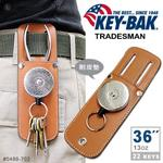 KEY BAK TRADESMAN SUPER DUTY 36 伸縮鑰匙圈(附皮墊) 【AH31049】i-Style