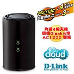 ★限量下殺★ D-Link DIR-850L Wireless AC1200 雙頻Gigabit無線路由器