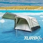 URBO TENT 30秒快速帳 Turbo Lite 300-8人帳