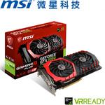 MSI微星 GeForce GTX 1060 GAMING X+ 6G 顯示卡