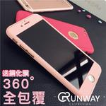 高質感磨砂360度全包覆手機硬殼+鋼化膜 9H硬度 IPHONE6 6S 6PLUS