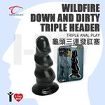 美國 TOPCO SALES 龜頭三連發肛塞 WildFire Down and Dirty Triple Header