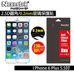 【Nexestek】iPhone6 Plus 0.2mm玻璃保護貼  NEXAI6D2G99