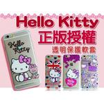 5.5吋 iPhone 6/6S PLUS i6+/iP6S+ 保護殼 Hello Kitty 軟殼