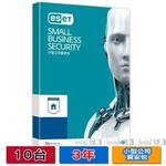 【ESET NOD32】Small Business Security Pack(10台3年授權)