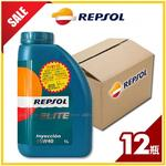 【愛車族購物網】REPSOL 力豹仕 ELITE Inyeccion 15W40 琥珀級高分子複合機油(↘2888(整箱))
