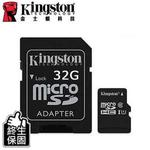 Kingston金士頓 MicroSDHC UHS-I 記憶卡 32GB