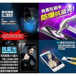 9H抗藍光玻璃鋼化膜螢幕保護貼 M9+ Note5 A8 Z3+ Note2 826 A7 J7 2016 iphone6s i6s C5 Z5 M5